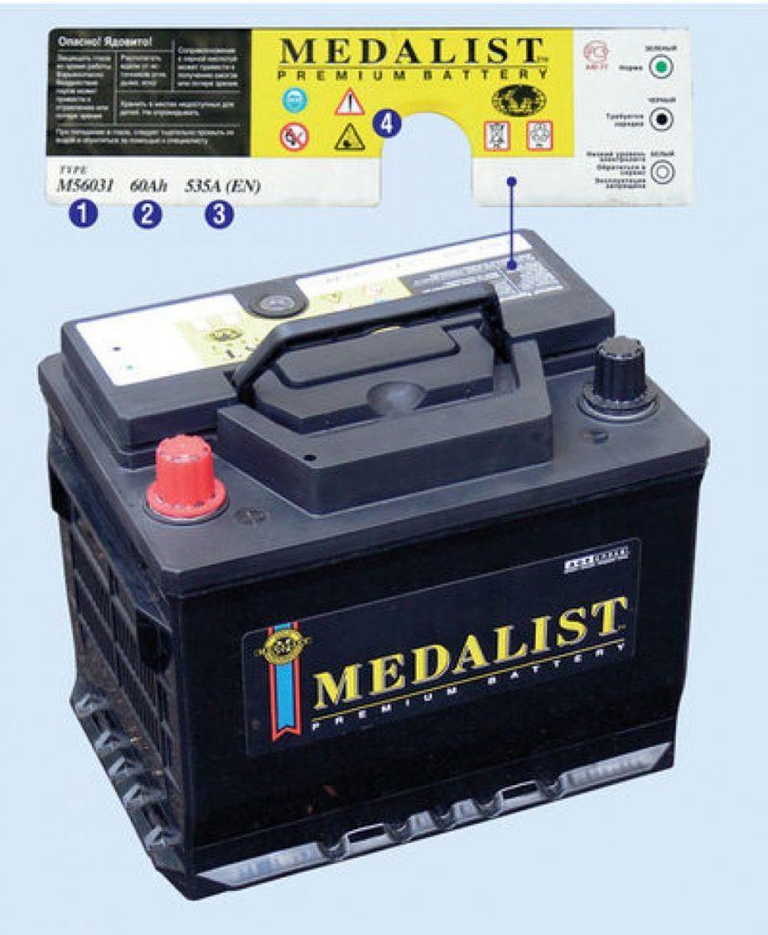 маркировка на аккумуляторах