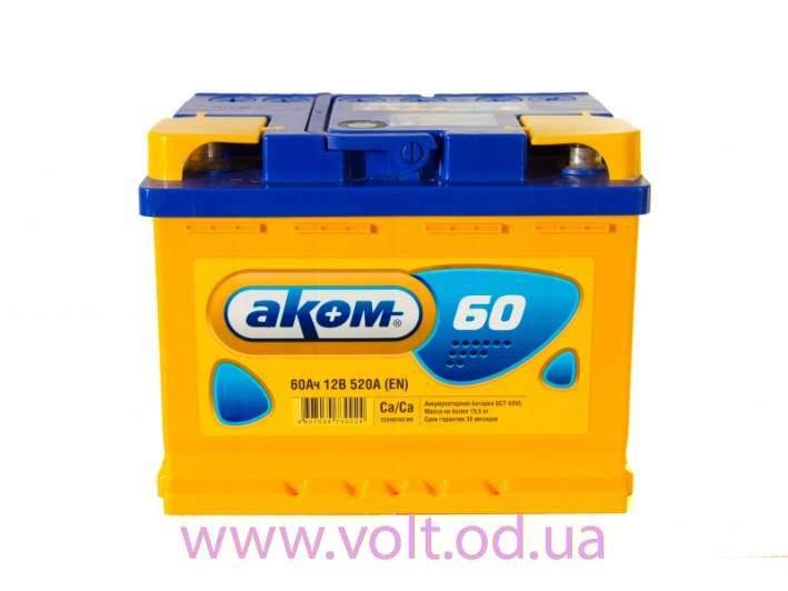 АКОМ 60ah R+520A