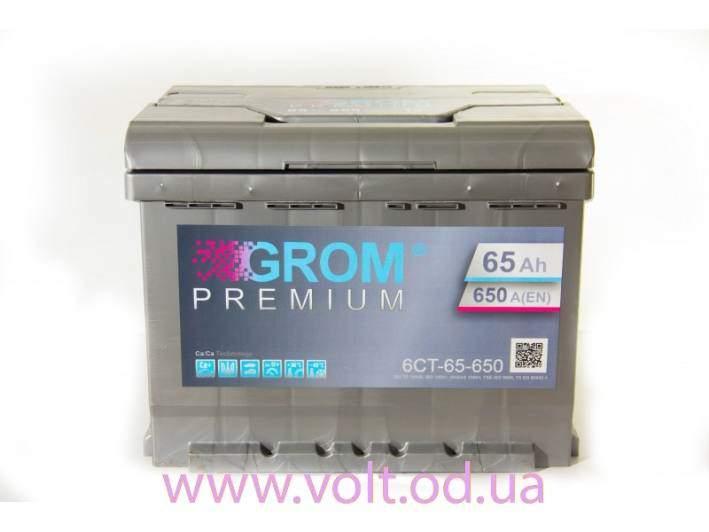 GROM PREMIUM 65ah L+650A