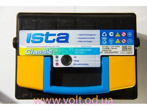 ISTA Classic 60ah вид сверху
