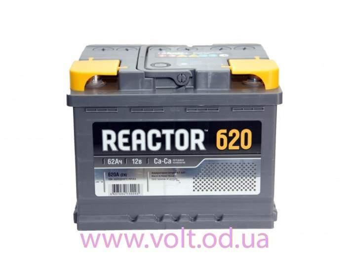 REACTOR 62ah L+620A