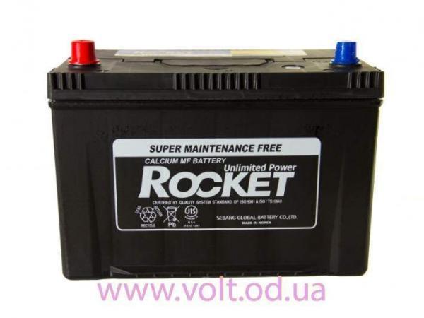 ROCKET 95ah 790A