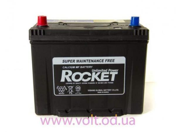 ROCKET NX110-5L 70ah 600A