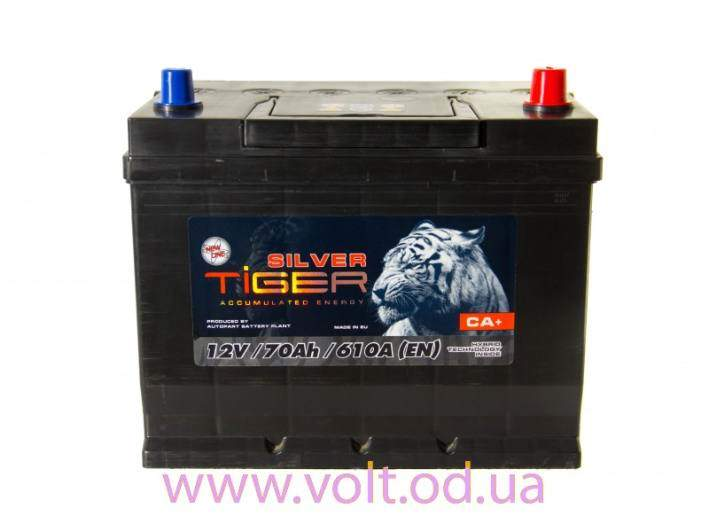 TiGER Silver 70ah JR+610A