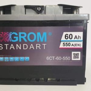 GROM PREMIUM 60ah 550A